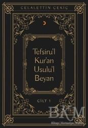 Cinius Yayınları - Tefsiru'l Kur'an Usulu'l Beyan (6 Cilt Takım)