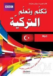 Akdem Yayınları - Tekellem ve Teallem et-Türkiyye