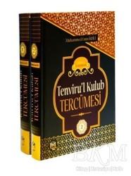 Mütercim Yayınları - Tenviru'l Kulub Tercümesi (2 Cilt)