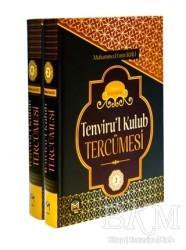 Mütercim Yayınları - Tenviru'l Kulub Tercümesi (2 Cilt Takım)