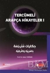 Akdem Yayınları - Tercümeli Arapça Hikayeler 1