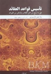 Zehra Yayıncılık - Tesisul Qewaid El Eqaid
