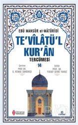 Ensar Neşriyat - Te'vilatül Kur'an Tercümesi 14. Cilt