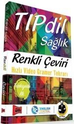 Yargı Yayınları - TIP DİL SAĞLIK RENKLİ ÇEVİRİ