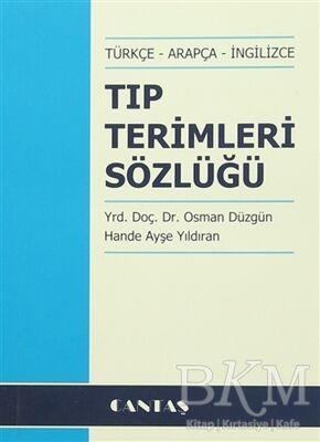 Tıp Terimleri Sözlüğü