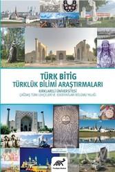 Paradigma Akademi Yayınları - Türk Bitig Türklük Bilimi Araştırmaları 2019