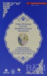 Türk Dünyası Vakfı - Türk Dünyası Çocuk Edebiyatından Seçmeler (Rusça-Türkçe)