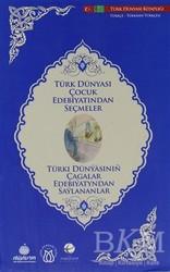 Türk Dünyası Vakfı - Türk Dünyası Çocuk Edebiyatından Seçmeler (Türkmence-Türkçe)