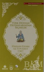 Türk Dünyası Vakfı - Türk Dünyası Destanlarından Seçmeler (Makedonca-Türkçe)