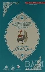 Türk Dünyası Vakfı - Türk Dünyası Masallarından Seçmeler (Arapça-Türkçe)