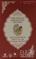Türk Dünyası Vakfı - Türk Dünyası Şairlerinden Seçmeler (İngilizce-Türkçe)