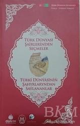 Türk Dünyası Vakfı - Türk Dünyası Şairlerinden Seçmeler (Türkmence-Türkçe)