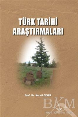 Türk Tarihi Araştırmaları
