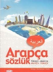Nakkaş Yapım ve Prodüksiyon - Türkçe Arapça - Arapça Türkçe Cep Sözlük