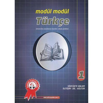 Türkçe Modül Modül 1 Sözcükte Anlam İletişim Dil Kültür Zafer Yayınları