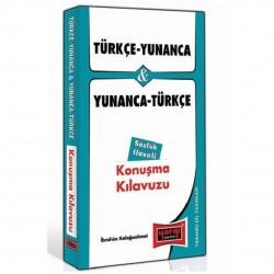 Yargı Yayınları - Türkçe - Yunanca ve Yunanca - Türkçe Konuşma Kılavuzu Sözlük İlaveli Yargı Yayınları