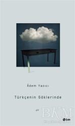 Şule Yayınları - Türkçenin Göklerinde