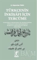 Hitabevi Yayınları - Türkçenin İnkişafı İçin Tercüme