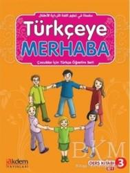 Akdem Yayınları - Türkçeye Merhaba A2-1 Ders Kitabı + Çalışma Kitabı
