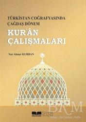 Siyer Yayınları - Kur'an Çalışmaları