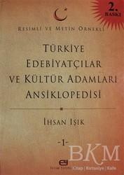 Elvan Yayınları - Türkiye Edebiyatçılar ve Kültür Adamları Ansiklopedisi Cilt: 1