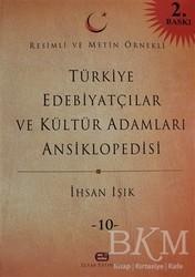 Elvan Yayınları - Türkiye Edebiyatçılar ve Kültür Adamları Ansiklopedisi Cilt: 10