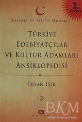 Elvan Yayınları - Türkiye Edebiyatçılar ve Kültür Adamları Ansiklopedisi Cilt: 2