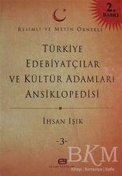 Elvan Yayınları - Türkiye Edebiyatçılar ve Kültür Adamları Ansiklopedisi Cilt: 3