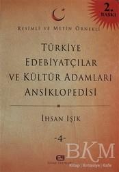 Elvan Yayınları - Türkiye Edebiyatçılar ve Kültür Adamları Ansiklopedisi Cilt: 4
