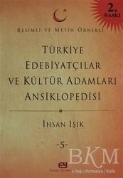 Elvan Yayınları - Türkiye Edebiyatçılar ve Kültür Adamları Ansiklopedisi Cilt: 5