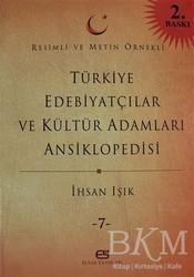 Elvan Yayınları - Türkiye Edebiyatçılar ve Kültür Adamları Ansiklopedisi Cilt: 7