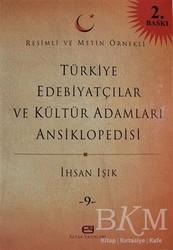 Elvan Yayınları - Türkiye Edebiyatçılar ve Kültür Adamları Ansiklopedisi Cilt: 9
