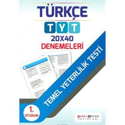TYT 1. Oturum Türkçe 20x40 Denemeleri Farklı Sistem Yayınları