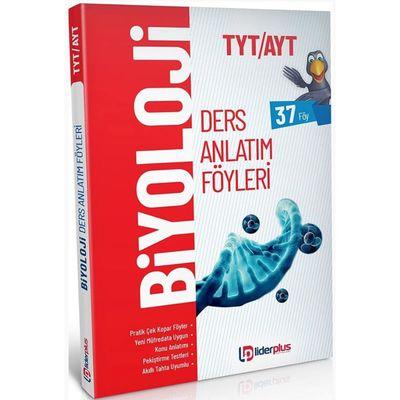TYT AYT Biyoloji Ders Anlatım Föyleri Lider Plus Yayınları