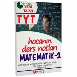 Dahi Adam Yayıncılık - TYT Hocanın Ders Notları Matematik 2 Konu Anlatımı Dahi Adam Yayınları
