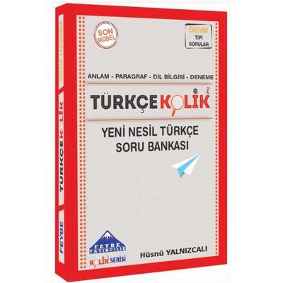 TYT Türkçekolik Yeni Nesil Türkçe Soru Bankası Feybe Yayınları
