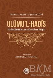 Marmara Üniversitesi İlahiyat Fakültesi Vakfı - Ulumu'l-Hadis