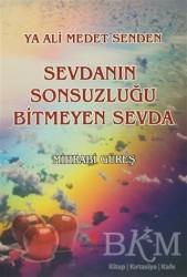 Can Yayınları (Ali Adil Atalay) - Ya Ali Medet Senden Sevdanın Sonsuzluğu Bitmeyen Sevda