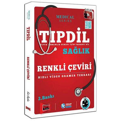 Yargı Yayınları TIPDİL Sağlık Renkli Çeviri 2. Baskı