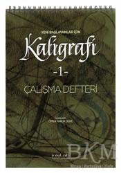 İnkılab Yayınları - Yeni Başlayanlar İçin Kaligrafi 1