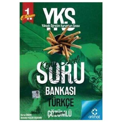 YKS 1. Oturum Türkçe Soru Bankası ArtıNet Yayınları