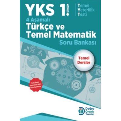 YKS TYT 1. Oturum 4 Aşamalı Türkçe Temel Matematik Soru Bankası Doğru Orantı Yayınları