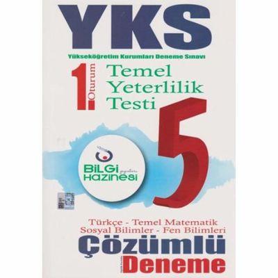 YKS TYT 1. Oturum 5 Çözümlü Deneme Bilgi Hazinesi Yayınları