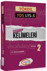 Yediiklim Yayınları - YÖKDİL YDS LYS 5 İngilizce Kelimeleri 2 Yediiklim Yayınları