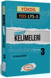 Yediiklim Yayınları - YÖKDİL YDS LYS 5 İngilizce Kelimeleri 3 Yediiklim Yayınları
