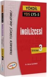 Yediiklim Yayınları - YÖKDİL YDS LYS 5 İngilizcesi Tamamen Türkçe Anlatımlı Yediiklim Yayınları