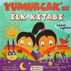 Mavi Lale Yayınları - Yumurcak'ın İlk Kitabı