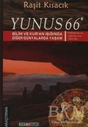 Ozan Yayıncılık - Yunus 66 - Bilim ve Kur'an Işığında Diğer Dünyalarda Yaşam