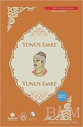Türk Dünyası Vakfı - Yunus Emre (İngilizce-Türkçe)