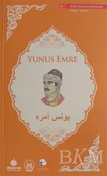 Türk Dünyası Vakfı - Yunus Emre (Türkçe - Arapça)